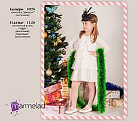 Детское карнавально - новогоднее платье