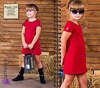 Детское платье без рукавов