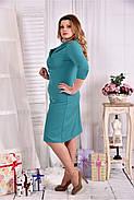 Женское платье из костюмки 0552 цвет бирюза размер 42-74 / больших размеров , фото 4