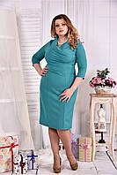 Женское платье из костюмки 0552 цвет бирюза размер 42-74 / больших размеров