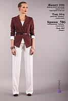 Женске брюки