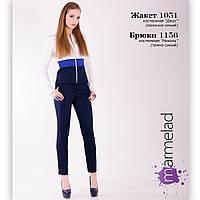 Женские брюки. Темно синий