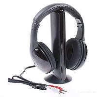 Наушники беспроводные MH 2001 5в1 Hi-Fi S-XBS Wireless