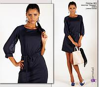 Женское платье до 56 размера