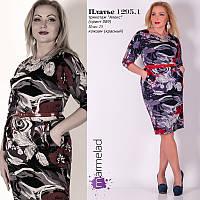 Женское платье Размеры 50+