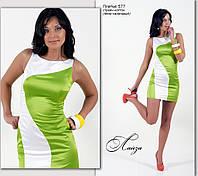 Короткое платье. Атлас