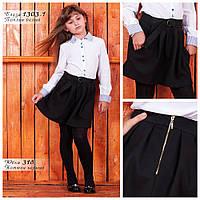 Коттоновая черная детская юбка