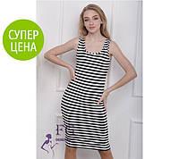"""Платье - тельняшка удлиненное """"Rebecca"""", вискоза, длина 103 см, 42, 44, 46, 48 размеры, хит лета"""