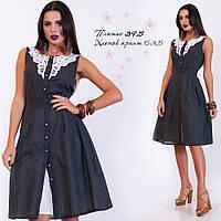 Красивое платье с кружевом на лето