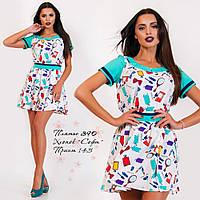 Красивое, летнее платье