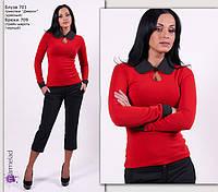Красная блуза с воротником
