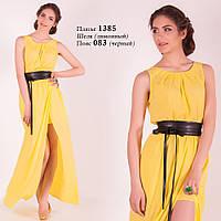 Лимонное платье - сарафан