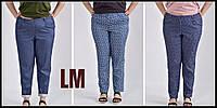 До 74 размера, Женские летние модные повседневные брюки с цветами голубые синие белые 77027