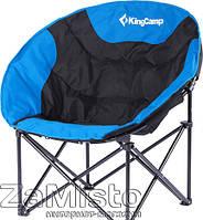 Кресло складное KingCamp Moon Leisure Chair Black/Blue (KC3816)