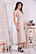 Женское льняное платье 0550 цвет беж размер 42-74, фото 4