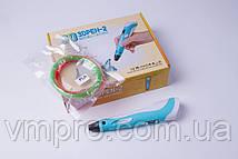 3D Ручка с LCD-дисплеем 0.7 mm, 3D Pen, товары для творчества