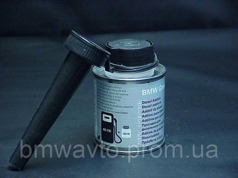 Присадка BMW (дизель), фото 2