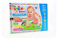 Музыкальный коврик для малышей - Английский для малышей (англ и укр яз)