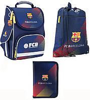 Школьный набор для мальчика Рюкзак, сумка для обуви, пенал Kite Barcelona 501