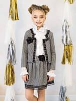 Стильный шерстяной костюм для девочки Стайл (р.122,128)