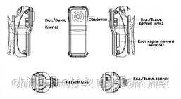 Нагрудный видеорегистратор МД-80, Экшн мини камера Mini Camera DVR  MD80, MD-80, МД80  Sil+box, фото 3