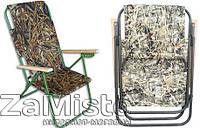 Кресло-шезлонг с подлокот. Ясень КХ-7130