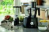 Кухонный комбайн – тысячу функций в одном устройстве.