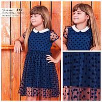 Платье детское - нарядное. Горошек