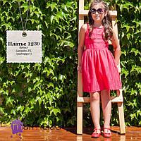 Платье детское клеш. Лето