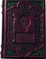 Православный молитвослов , фото 1