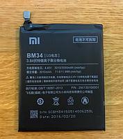 Оригинальный аккумулятор BM34 для Xiaomi Mi Note Pro 3090mAh