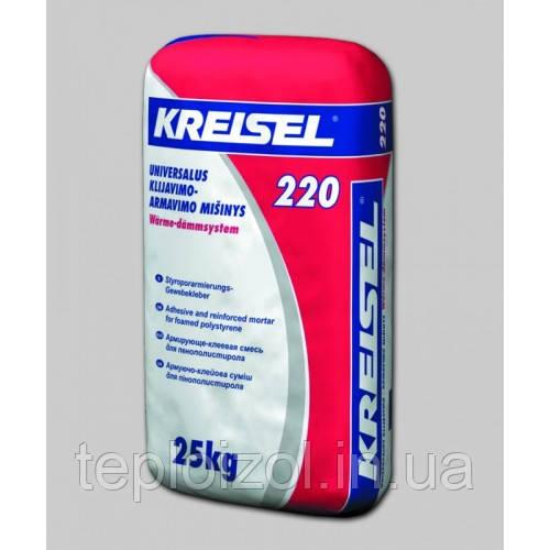 Клей для армирования пенополистирола Крайзель Kreisel 220 (25 кг)