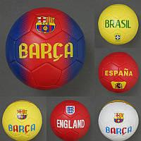 Мяч футбольный 772-629  320-330, матовый, 6 видов