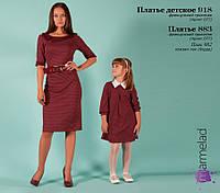 Повседневное платье. Мама+дочка