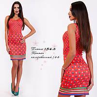 Приталенное платье на лето
