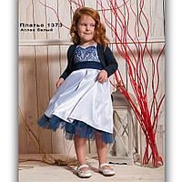 Пышное детское платье
