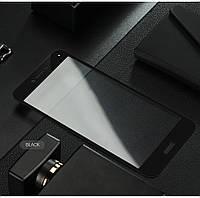 Защитное стекло Huawei P8 Lite 2017 / P9 Lite 2017 / PRA-LX1 Full cover черный 0,26мм в упаковке