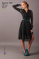 Шифоновое платье горох