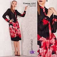 Шифоновое платье с яркими цветами