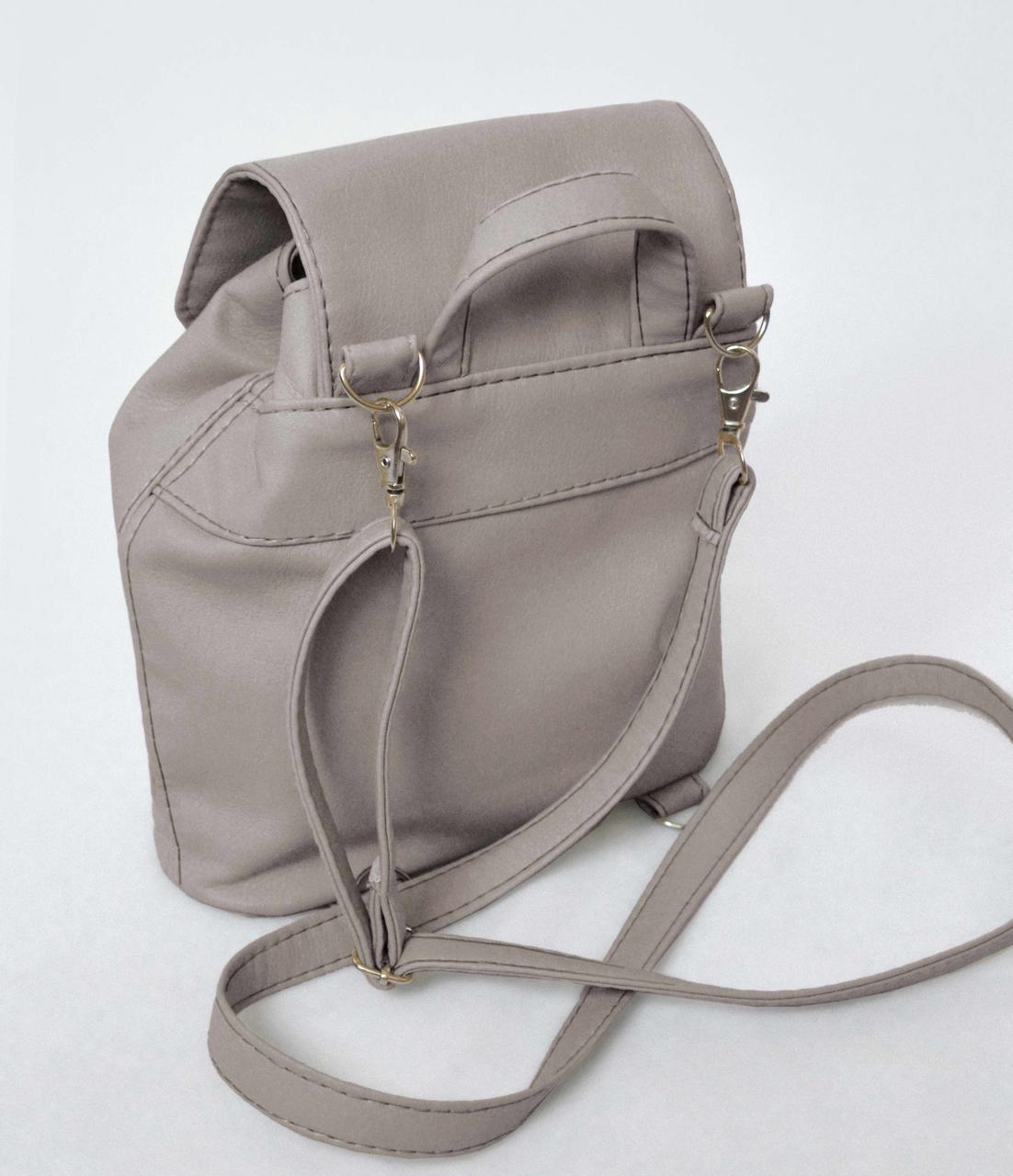 a6010e5817ff Мини - рюкзак