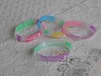 Фосфорные силиконовые браслеты на руку с надписью Украина