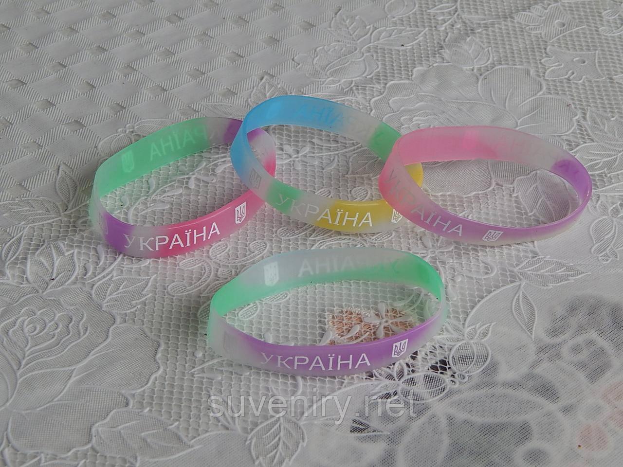 3e179ff4a5e857 Фосфорные силиконовые браслеты на руку с надписью Украина - Сувениры,  религиозный товар в Ивано-