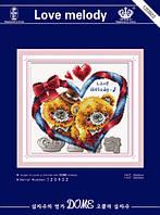 """Набор для вышивания """"Мелодия любви"""" DOME 120922"""