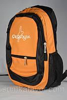 Рюкзак молодежный ТМ Favor модель 372-02-10, фото 1