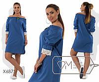 Платье-туника мини прямое из льна с кружевной отделкой крестьянских рукавов, вырезом анжелика и аппликацией