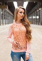 Женский персиковый свитшот с кружевом длинны рукав