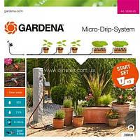 Комплект микрокапельного полива базовый с таймером Gardena