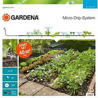 Комплект микрокапельного полива базовый Gardena 13мм