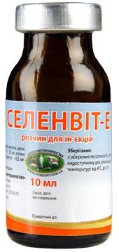 Жидкие витамины Селенвит-Е 10 мл