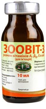 Жидкие витамины Зоовит, 10 мл
